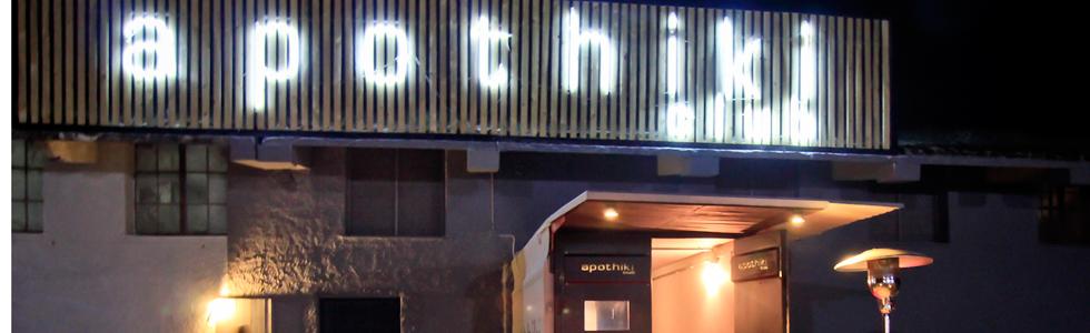 Apothiki Club φωτισμός πινακίδας