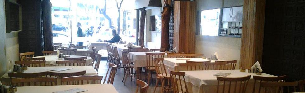 Εστιατόριο Ψητοπωλείο Διάβαση στην Θεσσαλονίκη (Παύλου Μελά)