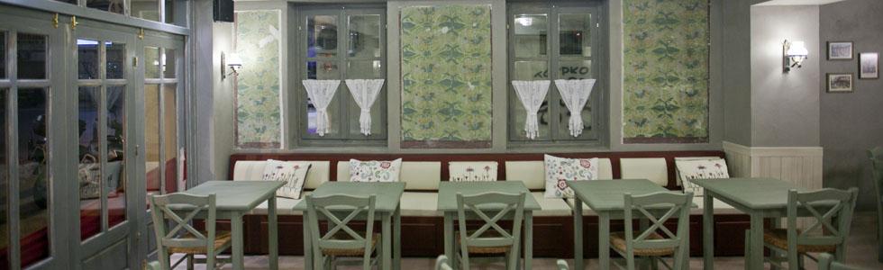 Ταχυφαγείον Ουζερί στον Λαγκαδά